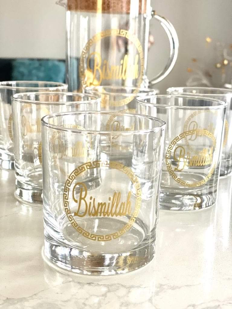 """Bismillah"" Glass Pitcher & Tumbler Set"